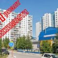 3-комнатная квартира, НИЖНЕВАРТОВСК, МИРА 31К2