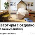 2-комнатная квартира, ИЖЕВСК, КОНСТРУКТОРА КАЛАШНИКОВА М.Т.