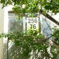 4-комнатная квартира, ВЯТСКАЯ