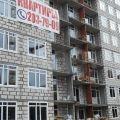 1-комнатная квартира, КАПИТАНА ГАСТЕЛЛО