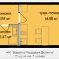 1-комнатная квартира, Октябрьская, к1 корп4