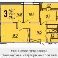 3-комнатная квартира, Микрорайон 17А, 22а