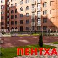 3-комнатная квартира, УЛ. СВОБОДЫ