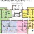 2-комнатная квартира, ЧЕЛЯБИНСК, ПРОФЕССОРА БЛАГИХ, 77