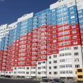 1-комнатная квартира, УЛ. МОСКОВСКИЙ ТРАКТ, 150