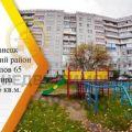 1-комнатная квартира, НОВОКУЗНЕЦК, УЛ. НОВОСЕЛОВ, 65