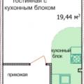 1-комнатная квартира, ПЕР. МОЛОДЕЖНЫЙ