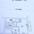 1-комнатная квартира, УЛ. КИРОВА, 6Б