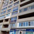 2-комнатная квартира, УЛ. ФЕДОРОВСКАЯ, 8