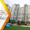 3-комнатная квартира, ул. Кирова