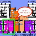 1-комнатная квартира,  ул. Красный Путь, 105 к7