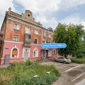 1-комнатная квартира, УЛ. 20 ЛЕТ РККА, 9