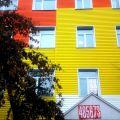 1-комнатная квартира, УЛ. 36-Я СЕВЕРНАЯ, 5