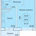 1-комнатная квартира, УЛ. САДОВАЯ 2-Я
