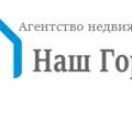 1-комнатная квартира, УЛ. ВЕРХНЯЯ ДУБРОВА, 8
