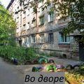 Комната, УЛ. СВОБОДЫ, 76