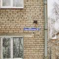 1-комнатная квартира, УЛ. КОРСУНЬСКАЯ