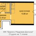 1-комнатная квартира, Октябрьская