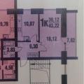 1-комнатная квартира, КИСЛОВКА, СЕВЕРНЫЙ ПАРК 2