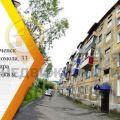 2-комнатная квартира, ПР-КТ. 50 ЛЕТ КОМСОМОЛА, 33