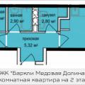2-комнатная квартира, П. СТАНЦИИ КРЁКШИНО,