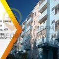 4-комнатная квартира, ул. Калинина