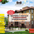 1-комнатная квартира, Исинбаевой