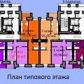 2-комнатная квартира, УЛ. КРАСНЫЙ ПУТЬ, 101 К3