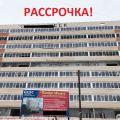 1-комнатная квартира, ПР-КТ. КУЛАКОВА, 51