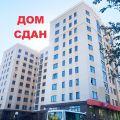1-комнатная квартира, УЛ. КОМСОМОЛЬСКАЯ, 30