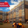 2-комнатная квартира, СЫКТЫВКАР, БУМАЖНИКОВ ПР-КТ Д. 50
