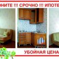 2-комнатная квартира, Космонавтов д. 13