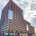 1-комнатная квартира, ЕКАТЕРИНБУРГ, ЕВГЕНИЯ САВКОВА Д. 31