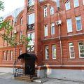 3-комнатная квартира, ТОМСК, УЛ ГЕРЦЕНА Д. 21А