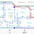 3-комнатная квартира, УЛ. СВЕРДЛОВСКАЯ, 69