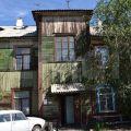 1-комнатная квартира, Волочаевская
