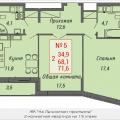 2-комнатная квартира, Ленинский проспект