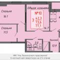 3-комнатная квартира, Ленинский проспект