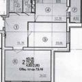 2-комнатная квартира, УЛ. КЛЮЧЕВАЯ, 99