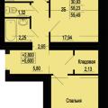 2-комнатная квартира, УЛ. НОВО-КАЗАНСКАЯ, 7А