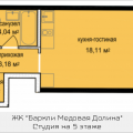 1-комнатная квартира, П. СТАНЦИИ КРЁКШИНО,