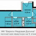 2-комнатная квартира, Октябрьская
