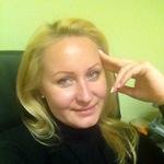 Специалист Юлия Леонидовна
