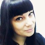 Специалист Зайцева Юлия Андреевна