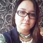Специалист Альбина Талгатовна