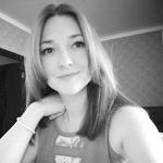 Специалист Евладенко Виктория Анатольевна