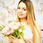 Специалист Разумова Елена Анатольевна