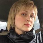 Специалист Борисова Нелли Михайловна