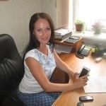 Специалист Юлия Лебедева