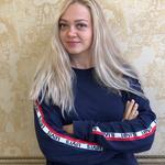 Специалист Кикоть Ксения Андреевна